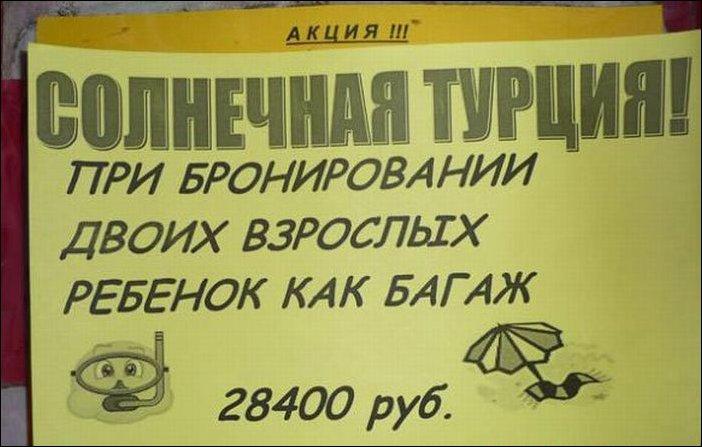 Ржу - не могу ツ - Страница 2 Nadpisi-28112011-18