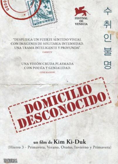 Películas Surcoreanas Tapa%20Domicilio%20desconocido%20DVD