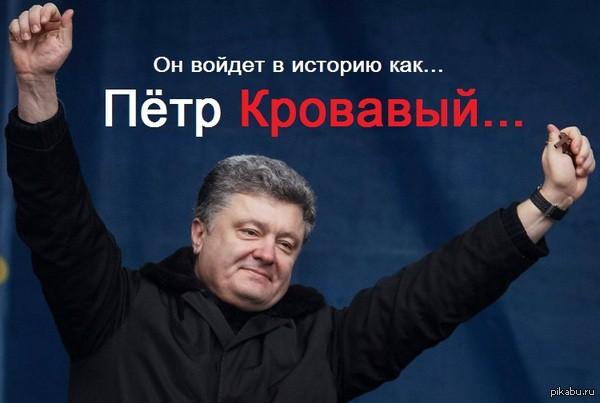 Украинская власть снова нагло и бесчеловечно лжет!  1cb996ada3