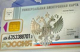 Доброволец РОССИИ 2014 Card_2