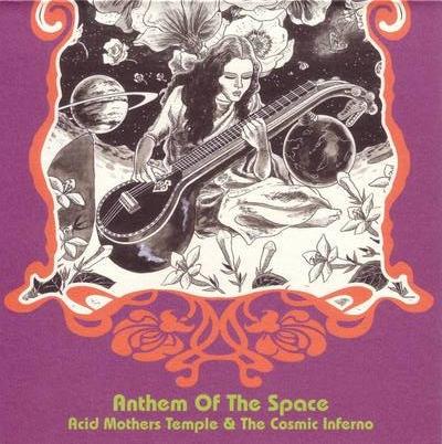 Acid Mothers Temple: discografia básica y gira Española!!! Cover_2254226122010