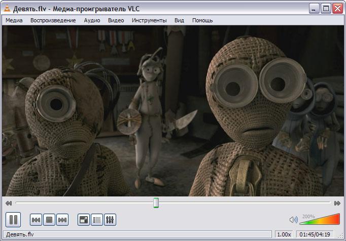 VLC Media Player 2.1.3 VLCMediaPlayer2