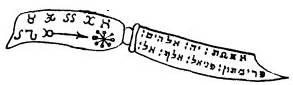 Ритуальный нож. Image008