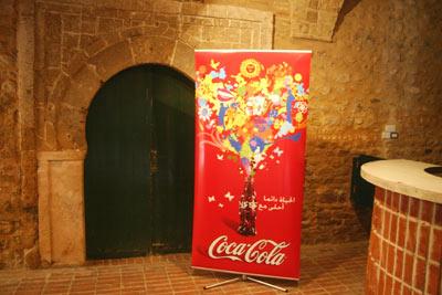 El Hayet Daïman AhIa Maa Coca Cola _Prends la vie côté Coca cola C_coc_p1