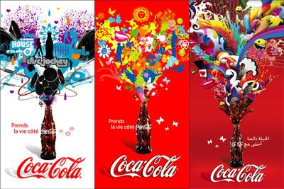 El Hayet Daïman AhIa Maa Coca Cola _Prends la vie côté Coca cola C_coc_p9