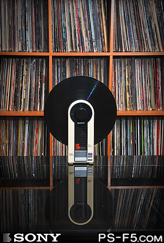 Kickstarter per un Giradischi verticale... Home-image