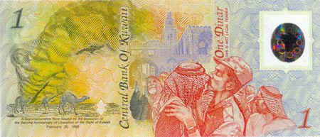 BANKNOTE PSYOP OF  OPERATION DESERT STORM 2YearCommemorativeB
