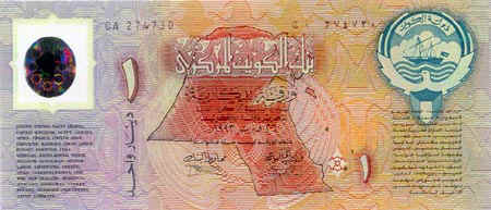 BANKNOTE PSYOP OF  OPERATION DESERT STORM 2YearCommemorativeF