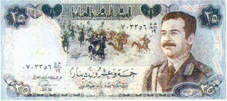 BANKNOTE PSYOP OF  OPERATION DESERT STORM BlurryBanknoteF