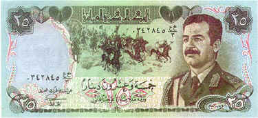 BANKNOTE PSYOP OF  OPERATION DESERT STORM CIADinarF
