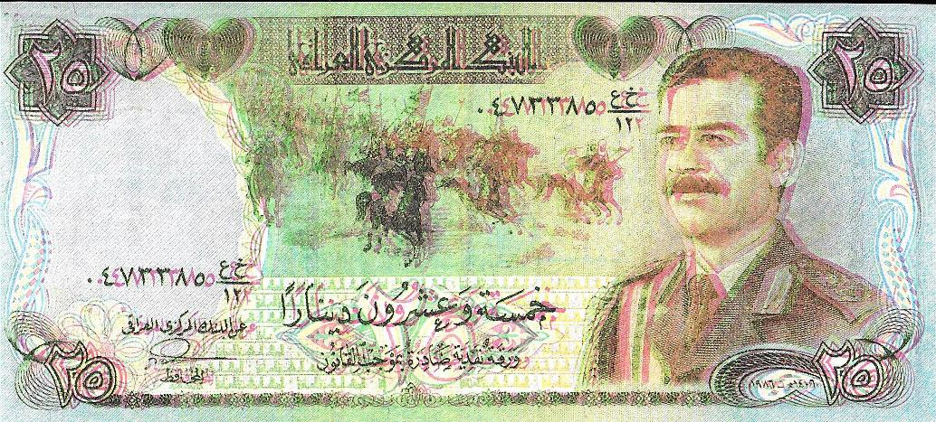 BANKNOTE PSYOP OF  OPERATION DESERT STORM EUCOMBLURRYNoteGW