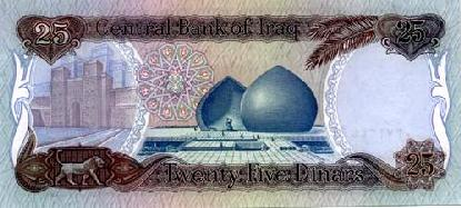 BANKNOTE PSYOP OF  OPERATION DESERT STORM Genuine25DinarB