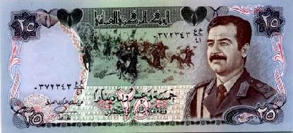 BANKNOTE PSYOP OF  OPERATION DESERT STORM Genuine25DinarF