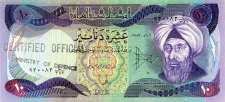 BANKNOTE PSYOP OF  OPERATION DESERT STORM IraqCapturedBanknote01
