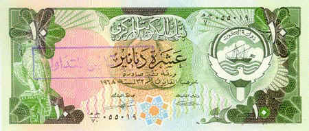 BANKNOTE PSYOP OF  OPERATION DESERT STORM KuwaitRecoveredBanknote