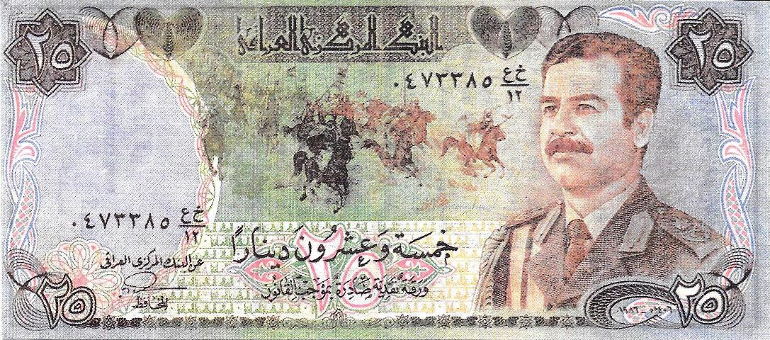 BANKNOTE PSYOP OF  OPERATION DESERT STORM MississippiBanknoteGW