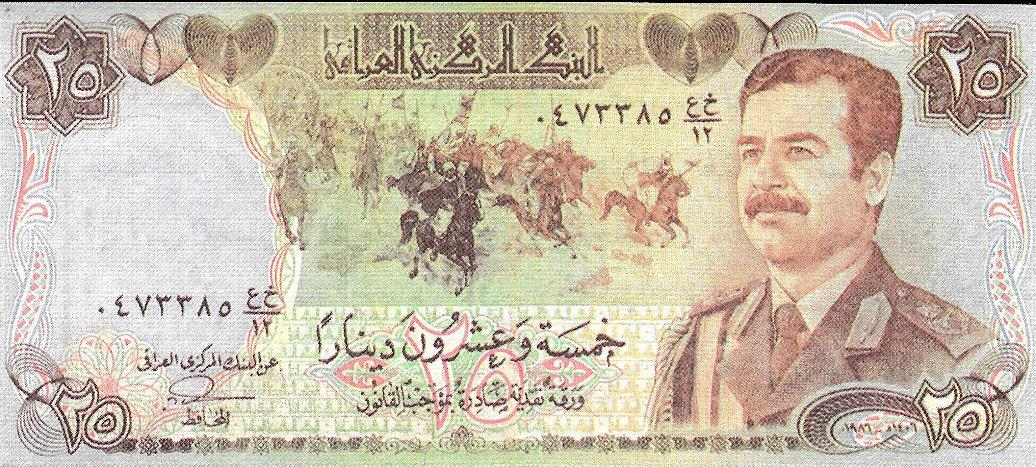BANKNOTE PSYOP OF  OPERATION DESERT STORM KaufmanBanknote