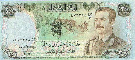 BANKNOTE PSYOP OF  OPERATION DESERT STORM Psyop1
