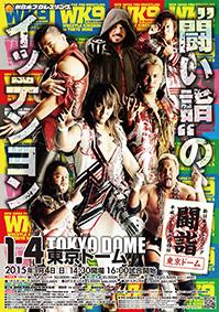 NJPW Wrestle Kingdom 9 du 4/01/2015 Njpw04012015big