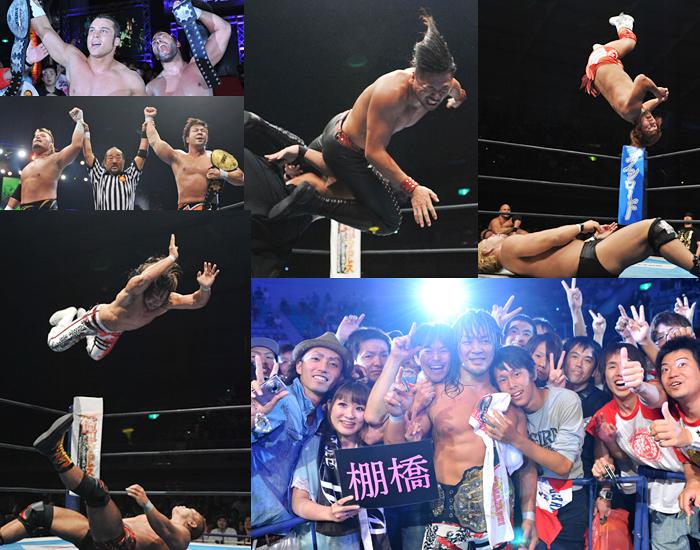 "[Résultats] NJPW  ""NJPW 40TH ANNIVERSARY TOUR ~ KIZUNA ROAD"" du 22/07/2012 Njpwfoto22072012"