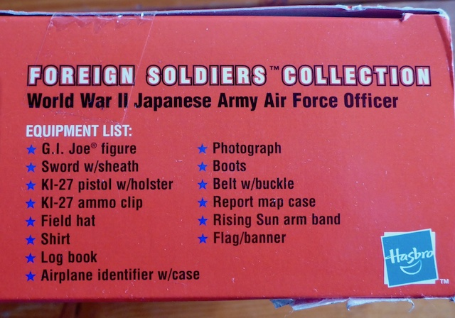 2000 Foreign Soldiers Collection: Japanese Army Air Force Officer Jjoe6