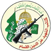 صحافـــــــــة وصحــــــــف فلسطينيـــــــــــــة اخبــار العـــالــم بــــين يــديـــــــك 2  Logo_alqassam