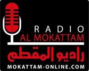 كود راديو إذاعة المقطم مصر Radio-live-mokattam-egypt-online-for-free
