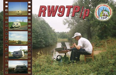 A QSL is а final courtesy of a QSO Rw9tp_p