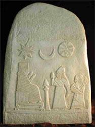 الاعجاز العلمي في القران ( عبادة الاوثان في عصر ابراهبم عليه السلام ) شواهد  Pagan-trinity