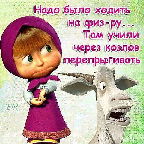 Забавные улыбашки. 1345438109_227913_521746