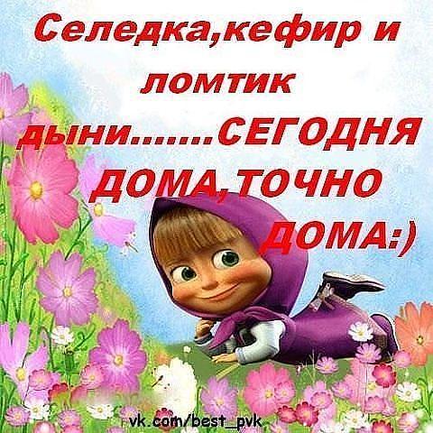 Забавные улыбашки. 1345438145_227913_521738