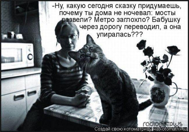 1385887781_mysli-vsluh-5.jpg