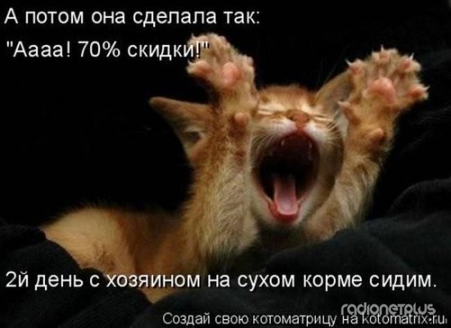 1385887862_mysli-vsluh-16.jpg