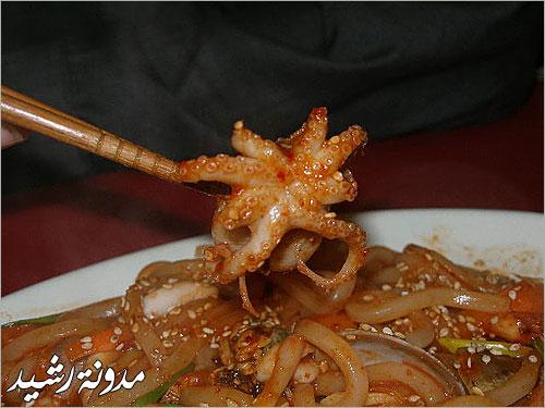 وجبة أخطبوط