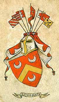 Istorijski grbovi, heraldika Grb4