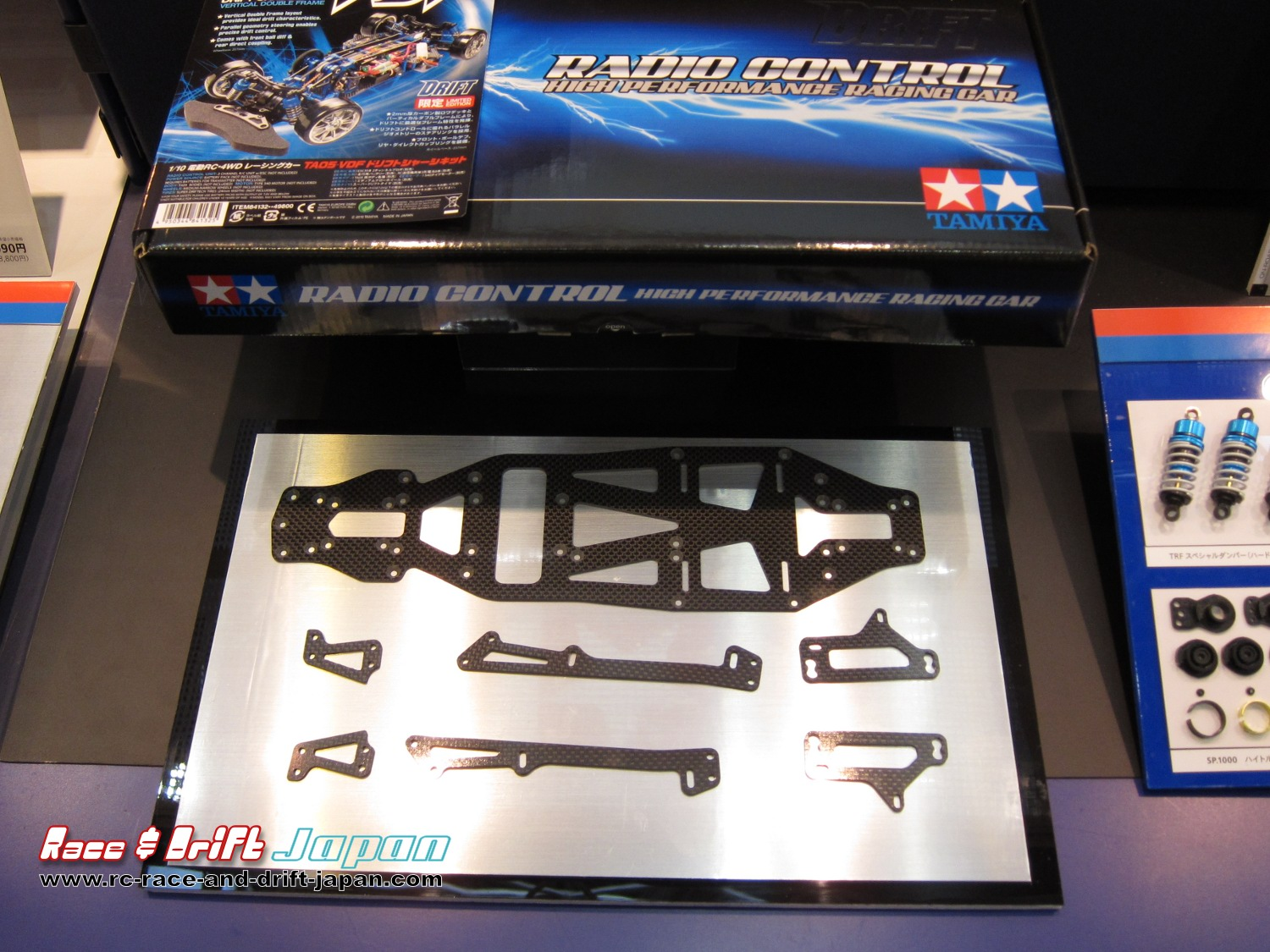 New Tamiya Releases - Upcoming Shizuouka Show - Page 2 IMG_0232