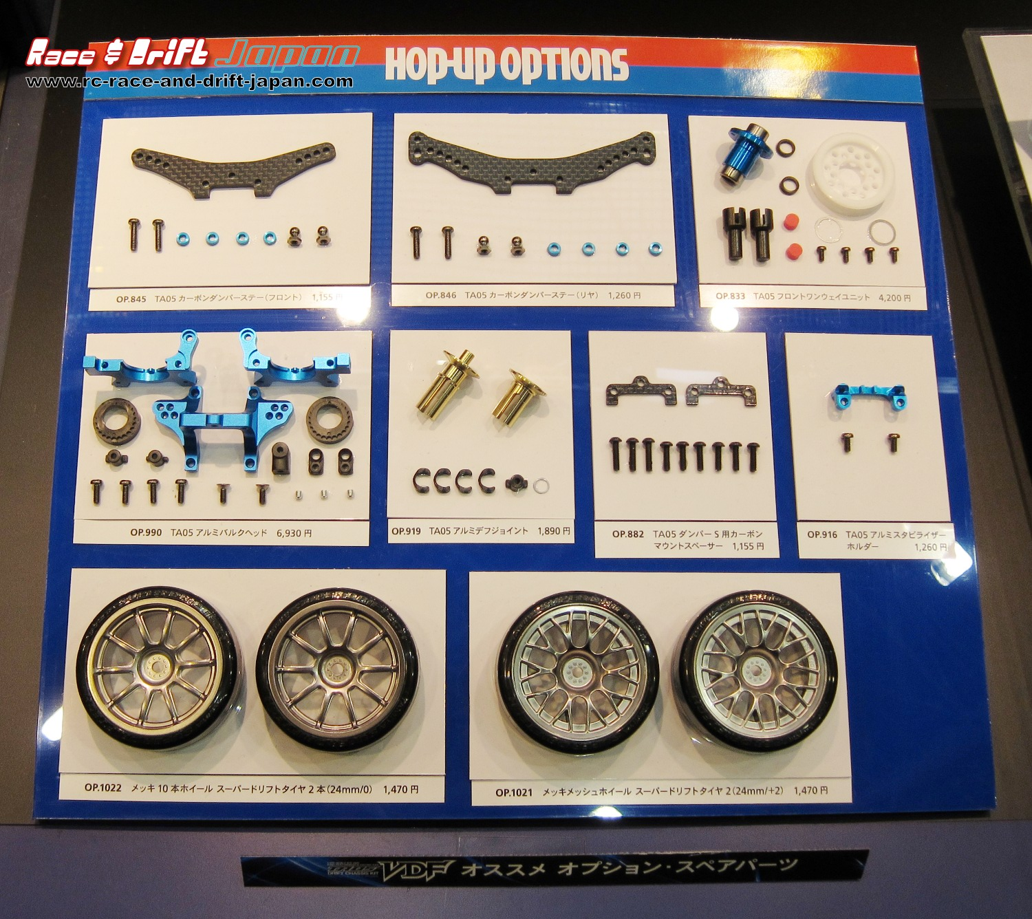 New Tamiya Releases - Upcoming Shizuouka Show - Page 2 IMG_0233