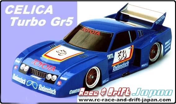 Des bodies historiques et originaux dispo sur RCRDJ http://www.rc-race-and-drift-japan.com Tsl009
