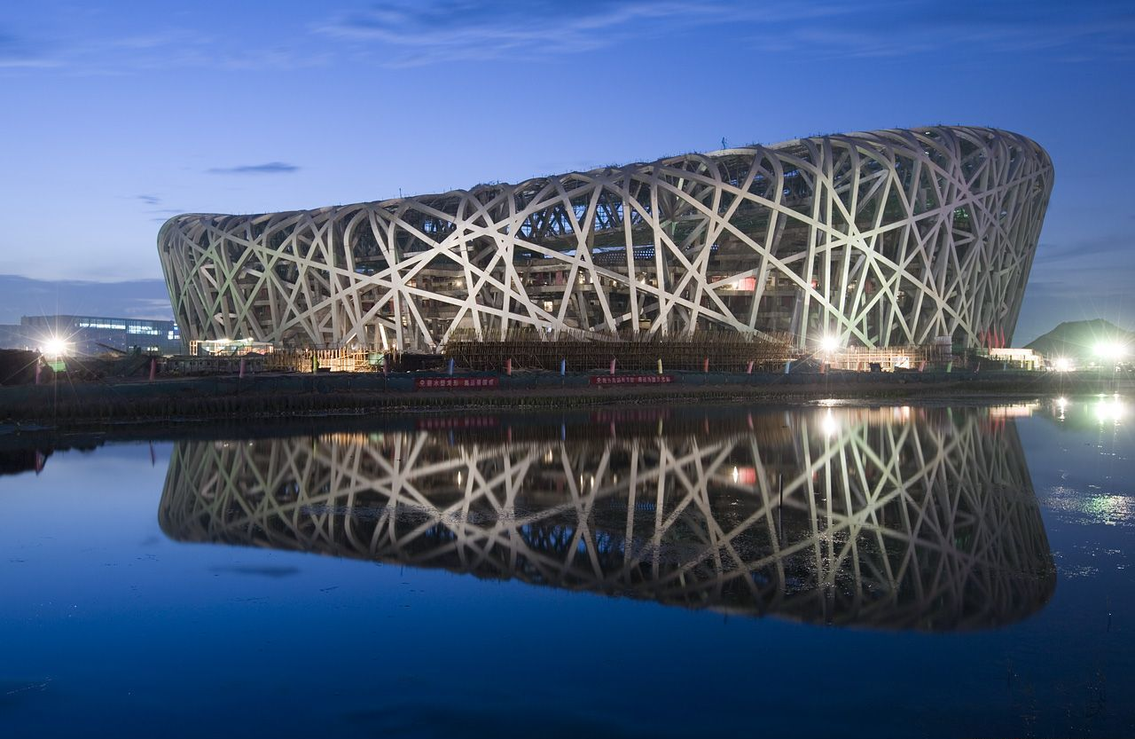 The United States of the Solar System: A.D. 2133 (Book One) - Page 33 Beijing_National_Stadium