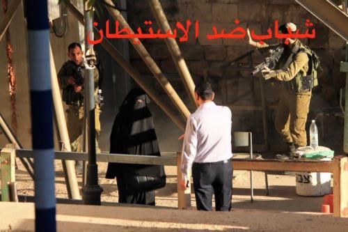 Palestina: Violencia ejercida por Israel en la ocupación. Respuestas y acciones militares palestinas. - Página 11 203742_1