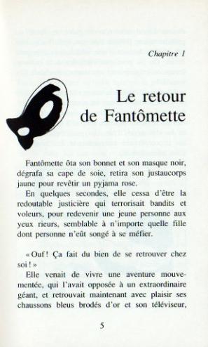 Recul de la compréhension du français : les expressions... - Page 12 Fantomette_pharaon_extrait1