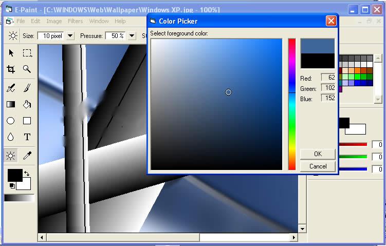 Epaint برنامج الرسام مفتوح المصدر للتعديل و تحرير الصور مع كثير من المميزات  Epaint