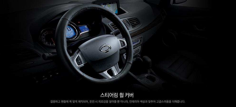2012 - [Renault/Samsung] Fluence/SM3 Restylée [L38] - Page 6 ______08