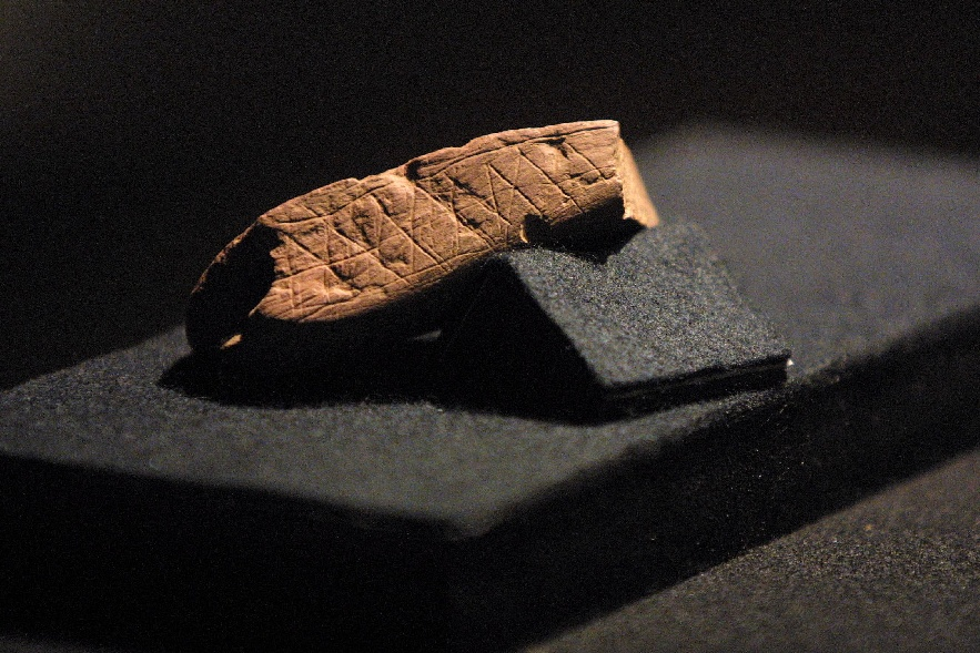 Артефакты и исторические памятники - Страница 2 2005-12-3-jinhualun03