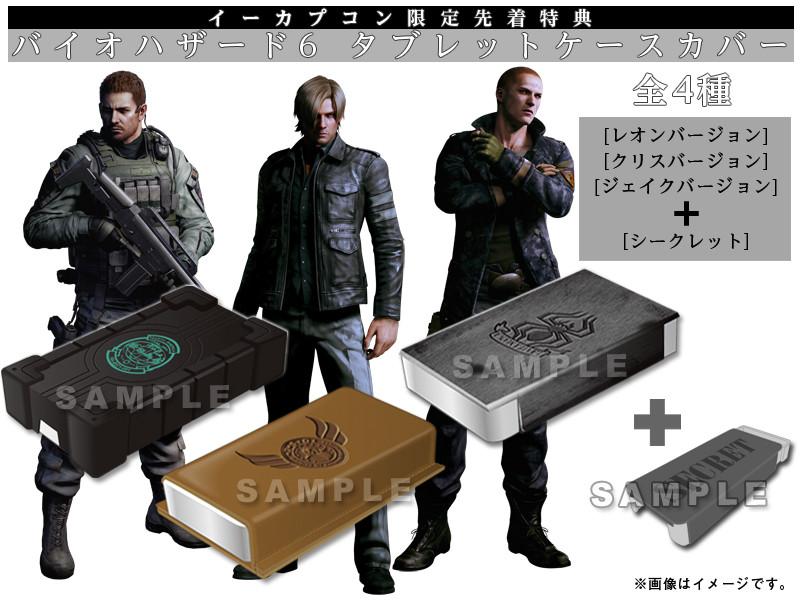 [Oficial] Resident Evil 6 [Ps3/Xbox360/PC] v3.0 Full41