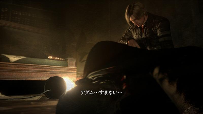 [Oficial] Resident Evil 6 [Ps3/Xbox360/PC] v3.0 11