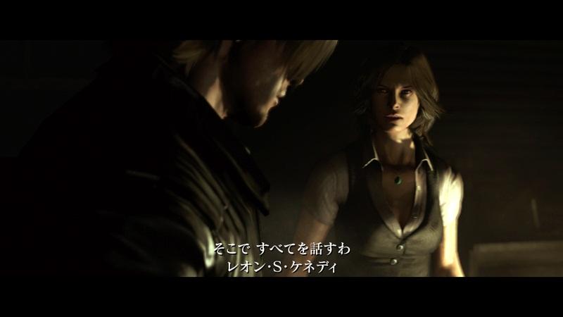 [Oficial] Resident Evil 6 [Ps3/Xbox360/PC] v3.0 12