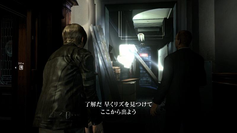 [Oficial] Resident Evil 6 [Ps3/Xbox360/PC] v3.0 18