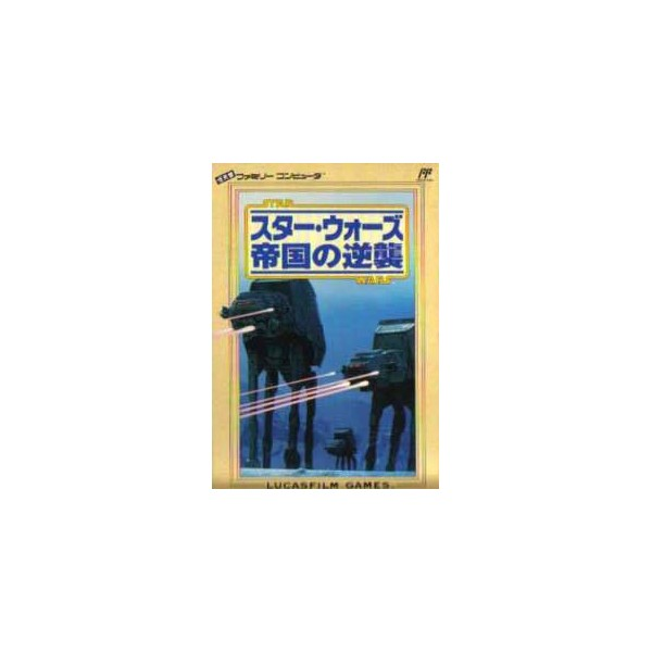 du star wars retro jap? Star-wars-empire-strikes-back-famicom