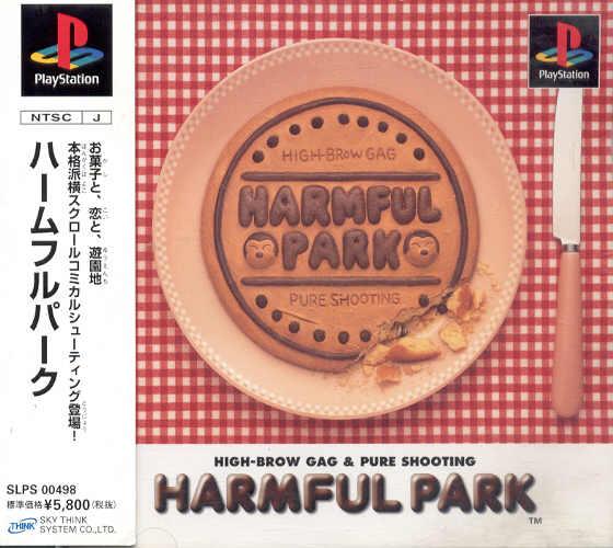 Les Pochettes Jap.  Harmfulparkface